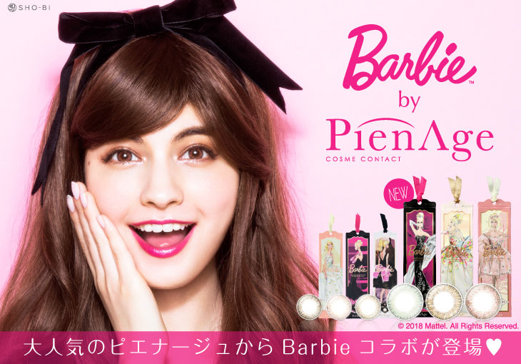 Barbie by PienAge