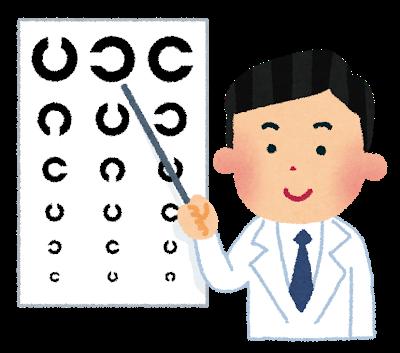 カラコン眼科検診