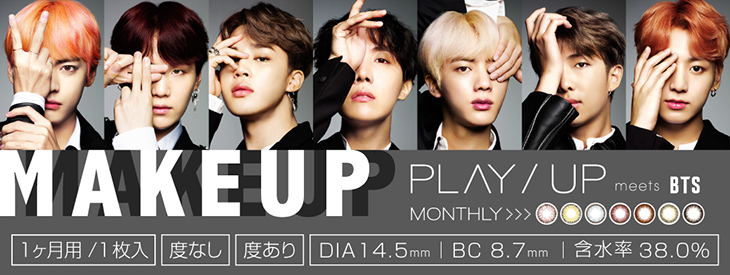 PLAYUP Monthly
