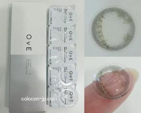 OveNo1輝き レポ